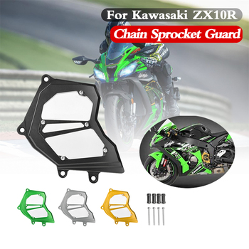 цена на CNC Aluminum Front Chain Sprocket Engine Cover For Kawasaki ZX-10R ZX10R 2011 2012 2013 2014 2015 2016 2017 2018 2019