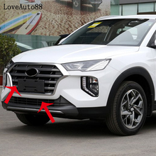 Автомобильная сетка для защиты от насекомых, передняя решетка, вставка, сетка, аксессуары для Hyundai Tucson 2019 2020