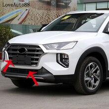 Filet de protection anti insectes pour voiture, Grille avant, accessoires pour Hyundai Tucson 2019, 2020