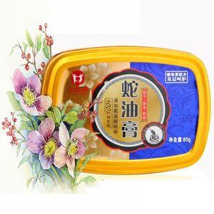 Image 4 - 80g Snake Oil Tender Hand Cream Hand Care Antibacterial Anti chapping Whitening Nourishing Anti Aging Skin Care Cream