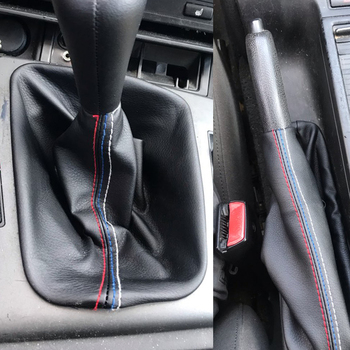 Modification Auto Accessories Gear Shift Knob Handbrake Gaiter Boot Leather Cover Set For BMW E46 3 Series E36 M3(1991-1998) image