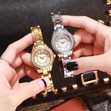 Женщины часы золото люксовый бренд Алмаз кварцевые женские Наручные часы из нержавеющей стали женские часы Relogio женщина для 2020