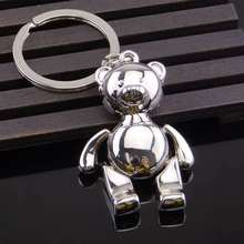 1 pcs Itschy cute bear Keychain mint green party supplies wedding souvenirs baby shower souvenir
