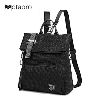 Bagpack Women Leather Bag Travel Anti Theft Backpack Fashion School Bags For Teenage Girls Mochila Feminina Designer Backpacks high quality women genuine leather backpacks casual female anti theft backpack for girls shoulder bags mochila feminina bagpack