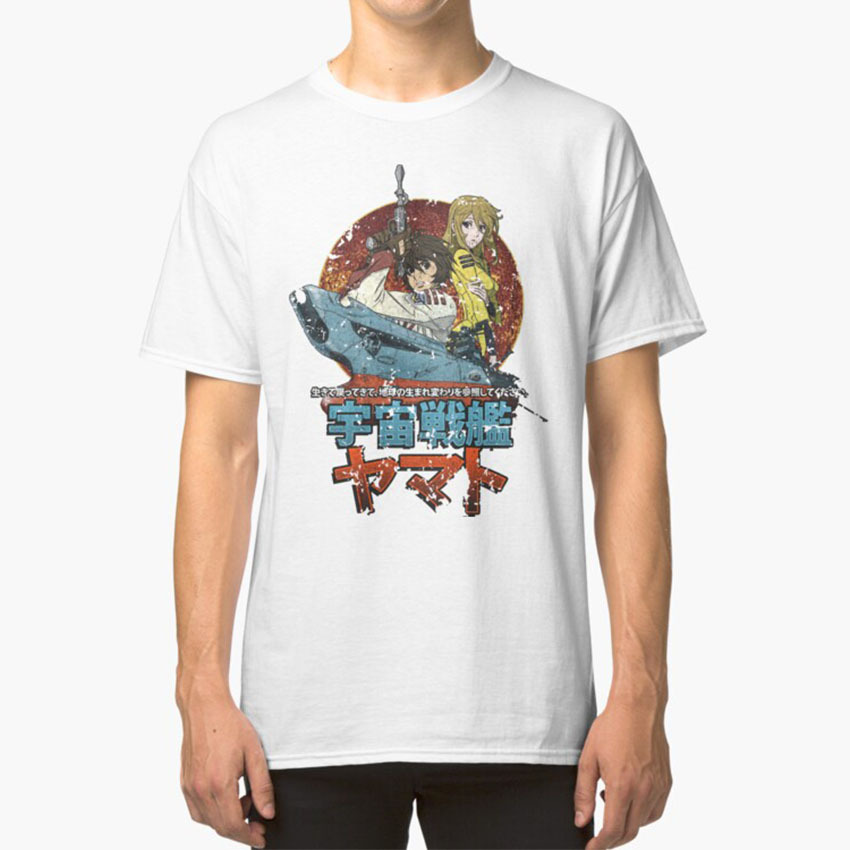 Space Battleship Yamato T - Shirt Space Battleship Yamato Cartoon Spaceship Space Hentai 1980s Japanimation 80s Movies 80s Vinta image