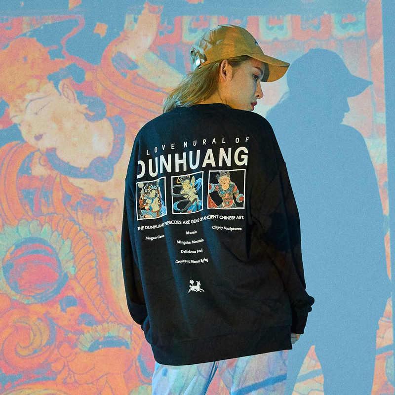 Metersbonwe Thành Phố Trung Quốc Series Áo Dệt Kim Nam Chui Đầu Cặp Đôi Hoodie Mới Bắc Kinh Thượng Hải Đôn Hoàng