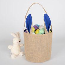 Easter Egg Rabbit Tote Bag Basket Jute Burlap Ears Bucket Candy Gift Ba