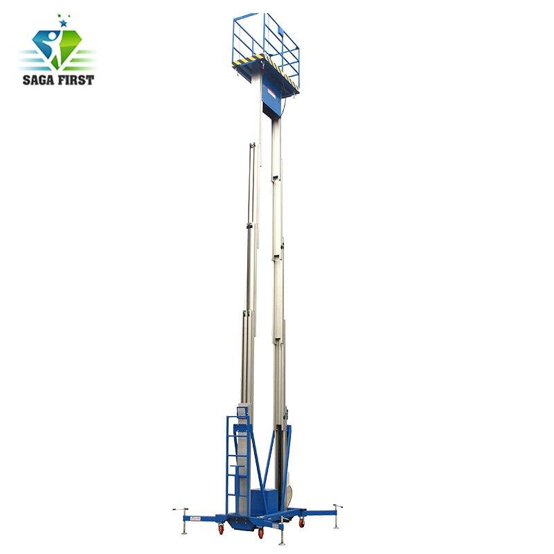 200kg Load Capacity 6m 12m Dual Mast Aluminum Lift Aerial Working Platform