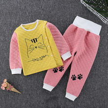CYSINCOS Baby Housewear Suit Winter Keep Warm Infant Underwear Baby Boy Girls Cardigan Suits Thicken Clothes Sets(China)