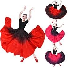 Испанский фестиваль коррида карнавал вечерние танцевальная юбка для фламенко цыганское выцветающее эластичное платье для женщин сценическая одежда для выступлений