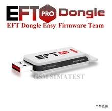 2021 nova versão eft pro dongle fácil equipe de firmware dongle