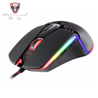 Motospeed V20 USB Wired PUBG Gaming Mouse PMW3325 5000DPI PMW3360 12000 DPI RGB LED Backlight Optical Mouse for PUBG FPS Gamer