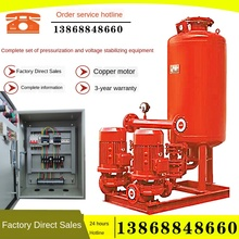 Fire pump fire hydrant pump spray pump fire booster pressure stabilizing equipment high-lift vertical single stage pump