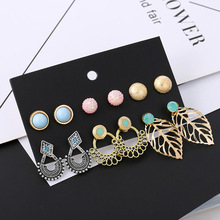 6 Pairs/Set 2019 Fashion Simple Round Earrings For Women Ethnic Style Geometric Hollow Gold Leaf Stud Earring Set Ladies Jewelry gold round leaf earrings