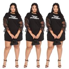 Best Seiing Women Solid Mesh Patchwork Mini Dress 2020 Summer Lady's Casual O-neck Half Sleeve Letter Printing Bodycon Dresses
