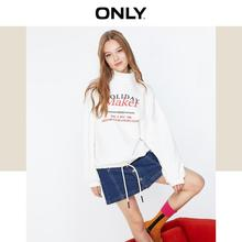 ONLY women's autumn new loose letter printing casual hoodie sweatshirt