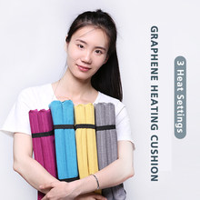 Rechargeable Battery Self Heated Thermal Seat Cushion Folded USB Electric Heating Pad Portable Outdoor Warmer Electrical Heater