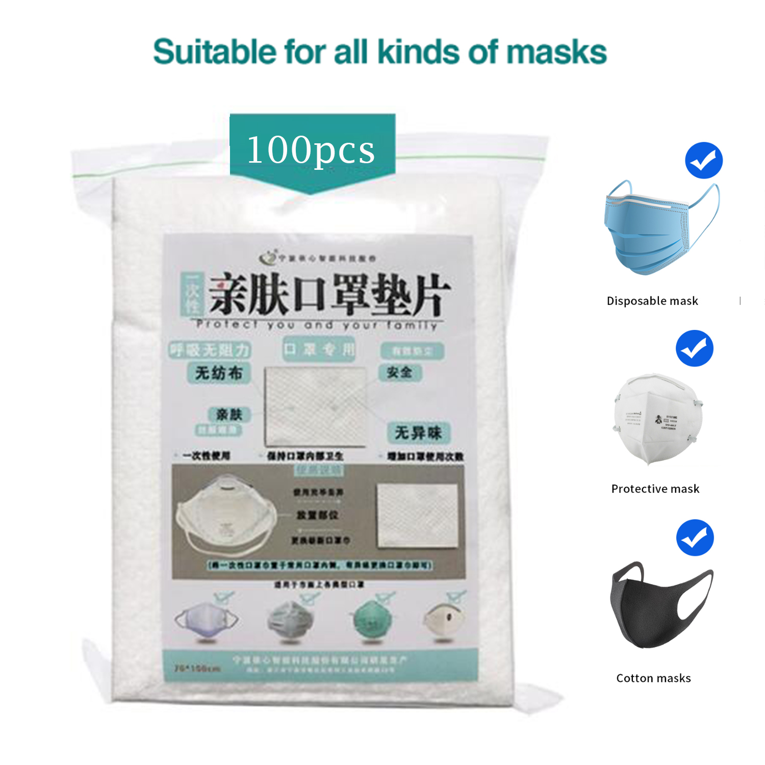 100pcs Disposable Face Masks Replacement Filter Pad For Kids Face Mouth Mask Respirator PM25 Suitable For All Kinds Of Mask