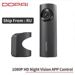 Image 1 - Globale Version Xiaomi DDPai MiniONE DaSh Kamera Sony IMX307 HD DVR Fahren Recorder NightVIS Android G Sensor Nacht Version