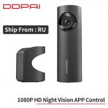 글로벌 버전 Xiaomi DDPai MiniONE 대시 카메라 소니 IMX307 HD DVR 운전 레코더 NightVIS 안드로이드 G 센서 야간 버전