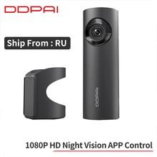 הגלובלי גרסת Xiaomi DDPai MiniONE דאש מצלמה Sony IMX307 HD DVR נהיגה מקליט NightVIS אנדרואיד G חיישן לילה גרסה
