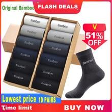 Chaussettes de marque en bambou pour hommes, 20 pièces = 10 paires, confortables, respirantes, pour hommes, avec équipe, de haute qualité, garantie, cadeau Sox pour hommes