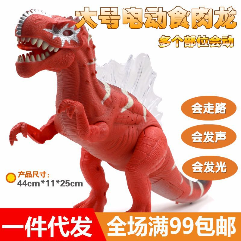 New Style Electric Carnivorous Dragon Toy Simulated Dinosaur Models Toy Dinosaur Electric Toys Boy Gift