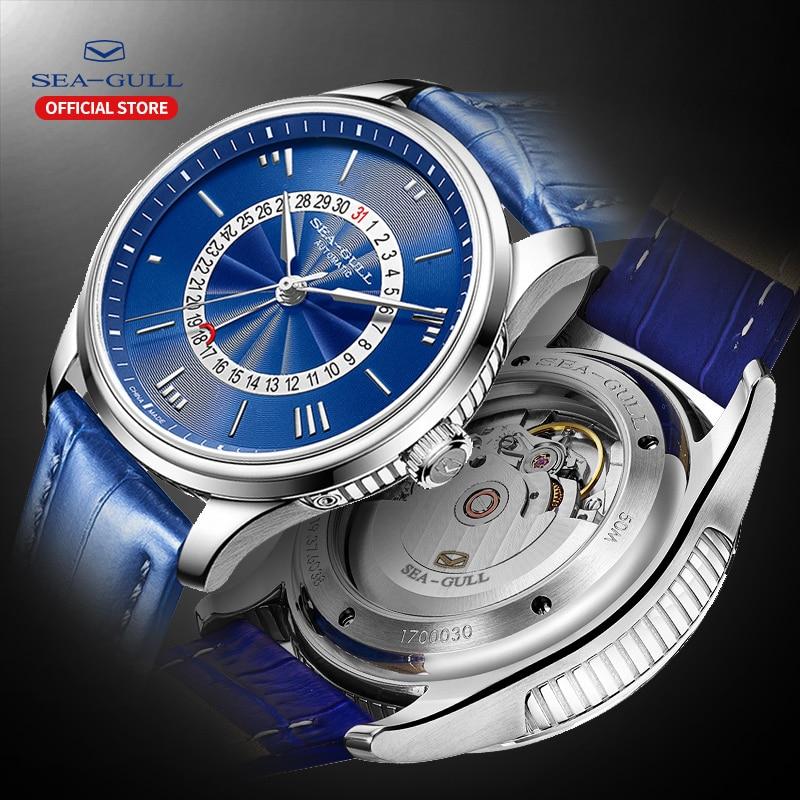 Seagull Watch Male Waterproof Steel Belt Mechanical Watch Business Casual Calendar Automatic Mechanical Watch 819.37.6038