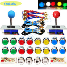 Arcade jostick botones Null Verzögerung Arcade schrank DIY kit für 5V led push button ZIPPY Joystick 1 & 2 player MÜNZE START-taste