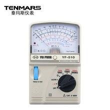 Тестер изоляции tenmars yf 510 указателя типа высокого сопротивления