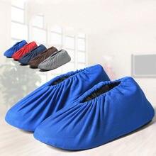 Fundas de calzado reutilizables para hombre y mujer, gruesas, antideslizantes, lavables, para mantener el suelo, limpieza de alfombras, Protector de zapatos para el hogar y exteriores