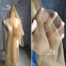 Мягкий кружевной тюль ткань коричневый diy шарф вуаль цветок