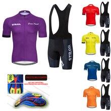 Yeni 5 renkler STRAVA Pro bisiklet takımı kısa kollu Maillot Ciclismo erkek bisiklet Jersey yaz nefes bisiklet giyim setleri