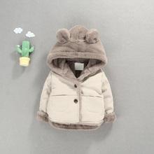 OLEKID jesienno-zimowa kurtka polarowa dla dzieci Cartoon z kapturem Plus aksamitna dla niemowląt chłopcy płaszcz noworodka odzież wierzchnia dziewczęca dla niemowląt maluch Parka tanie tanio Moda COTTON CN (pochodzenie) Stałe REGULAR Pełna Pasuje prawda na wymiar weź swój normalny rozmiar Heavyweight Czesankowej