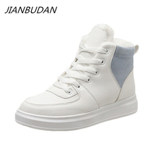 JIANBUDAN Womens casual winter waterproof cotton shoes Plush warm flat snow boots Fashion girl white winter cotton boots 35 40