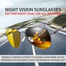 Очки солнцезащитные водительские для мужчин и женщин классические