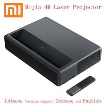 Xiaomi Mijia 4K projektor laserowy kino domowe projektor telewizyjny krótki fokus 5000 lumenów Wifi Bluetooth 3D Proyector DPI wideo Beamer