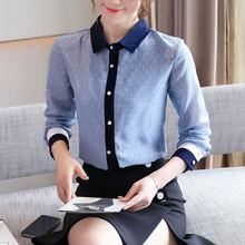 Корейские шифоновые рубашки для женщин с длинным рукавом женские