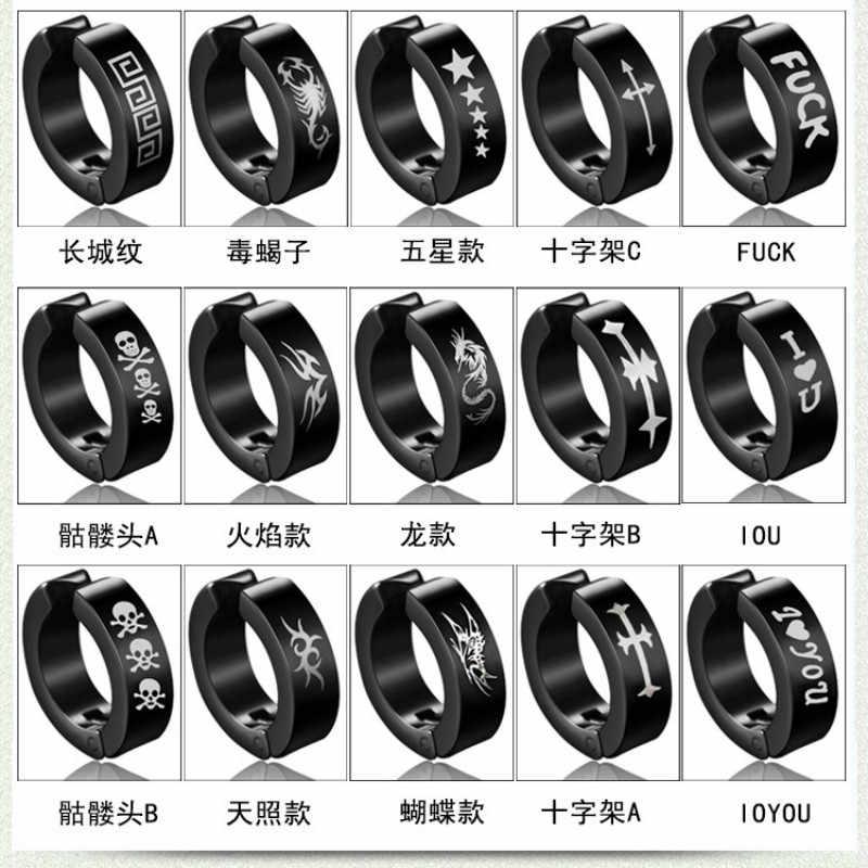 1 stücke Titan Mode Ohr Clip Ohrringe Mann Frauen Party Favors Schmuck Geschenk Valentines Party Geschenke Souvenir Kinder Keine Durchbohrten