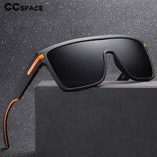 45993 Plastic Titanium Polarized One Lens Sunglasses Men Women Fashion UV400