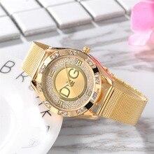 Relojes Luxury Brand DQG Mesh Gold Metal Women Quartz Wrist Watch Fashion Casual Crystal silver Ladies Watches Relogio Feminino