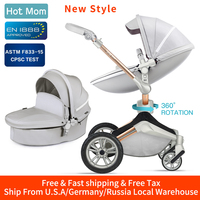 Hot Mom Baby Stroller 3 in 1 travel system with bassinet 360° Rotation Function,Luxury Pram with Free Gifts