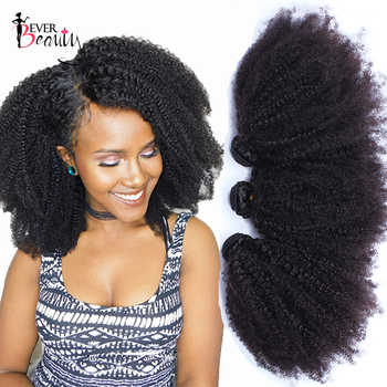 Mongolian Afro Kinky Curly Weave With Closure Human Hair Extensions 4B 4C Virgin Hair 1 Or 3 Bundles Natural Black Ever Beauty - DISCOUNT ITEM  40% OFF All Category