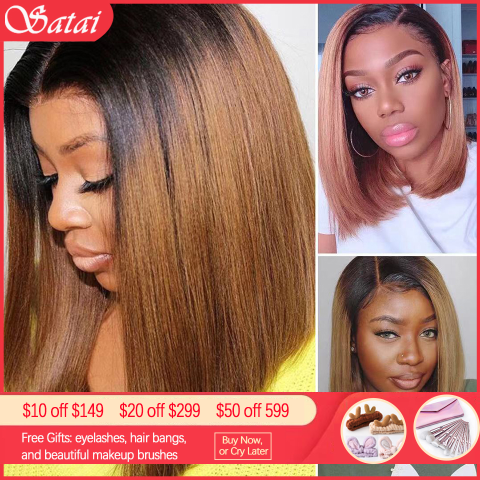 Satai Short Bob Wigs Lace Front Human Hair Wigs 13x4/13x6 Human Hair Wigs Brazilian Remy Ombre Bob Lace Front Wigs 150% Density