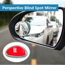 2 шт Автомобильное Зеркало для обзора слепых зон 360 градусов