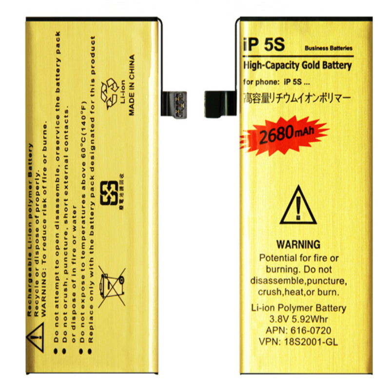 High Capacity 2680mah Gold Replacement Battery For iPhone5 iPhone 5 5S 5C Battery ip5 ip5s ip5c 2