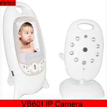 VB601 Baby Wifi Ip Camera Wireless Camera Monitor Child Monitor Two-way Intercom With Night Vision Baby Care Treasure wireless wifi two way intercom ip camera with ap mode 720 960p optional