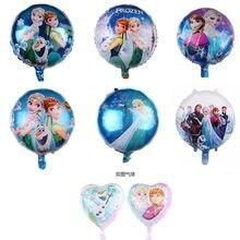 Novo congelado princesa elsa anna balão bonito balão de alumínio brinquedos congelados balão festa de aniversário brinquedos decoração presentes para crianças