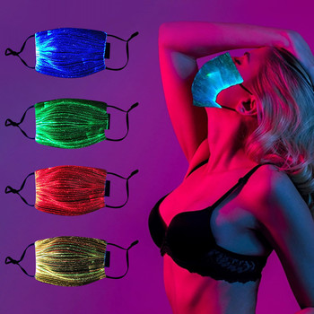 Adult LED Face Mask Color Glowing Nightclub Party Bar Masks Rechargeable Mouth Mask USB cycle charging Mascarillas Drop Ship New image