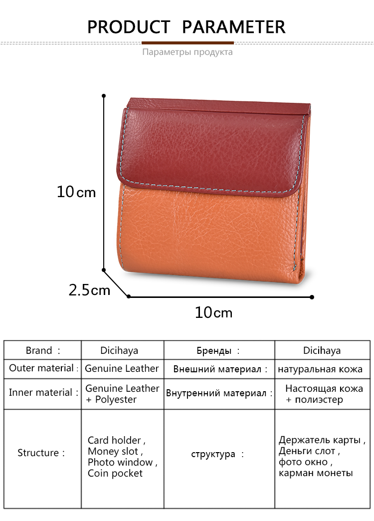 pequena bolsa de couro contraste cor senhoras saco de cartão para mulheres